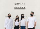 現貨 ALL FIT款 抗霾布織口罩 純黑 極黑款防PM2.5口罩 抗UV 淨對流防霾 抗菌防臭 百搭