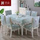 椅套 桌布布藝餐桌椅子套罩凳子長方形餐桌布椅套椅墊套裝現代簡約家用