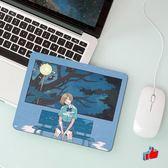 滑鼠墊 防滑電腦游戲滑鼠墊萌寵小號可愛加厚創意簡約男女生筆記本滑鼠墊