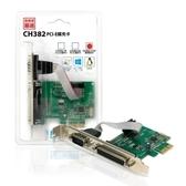 CH382-1S1P 雙用擴充卡   CH382L高速晶片 PCI Express ×1介面