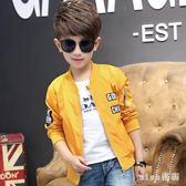 中大尺碼童裝外套男童休閒兒童夾克2-13歲中大童開衫棒球服黃色上衣 js9039『miss洛羽』