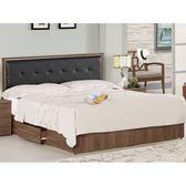床架 MK-645-3 諾艾爾5尺床片型雙人床 (床頭+床底)(不含床墊) 【大眾家居舘】