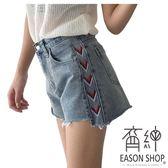 EASON SHOP(GU6450)側邊箭頭民族風刺繡高腰牛仔短褲女熱褲寬鬆短寬褲韓版水洗淺藍毛邊抽鬚前短後長