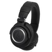 Audio-Technica 鐵三角 ATH-M50xBT 藍牙耳罩式耳機