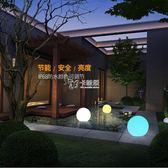 草坪燈 創意戶外庭院燈裝飾發光圓球燈 防水設計花園圓形led發光球 卡菲婭