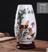 陶瓷器小花瓶擺件