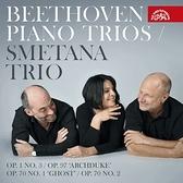 【停看聽音響唱片】【CD】貝多芬:鋼琴三重奏(大公)(幽靈) 史麥塔納三重奏