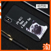 時尚個性卡通狗 IPhone X XS MAX XR保護殼套 蘋果Ix月球圖案手機殼 小清新文藝款全包邊防摔軟殼
