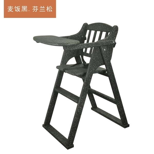 實木兒童寶寶餐椅酒店商用專用嬰兒bb凳子折疊飯店館餐廳小孩吃飯【全館鉅惠】