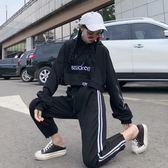 新年鉅惠短款韓版爵士舞休閒服裝女套裝成人現代舞練功服街舞舞蹈服裝