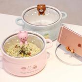 日式卡通大號泡面碗帶蓋雙耳陶瓷碗可愛學生飯碗大碗湯碗餐具套裝  居家物語