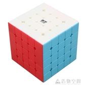 魔術方塊五階魔方實色體免貼紙5階魔方彈簧可調手感順滑 名購居家