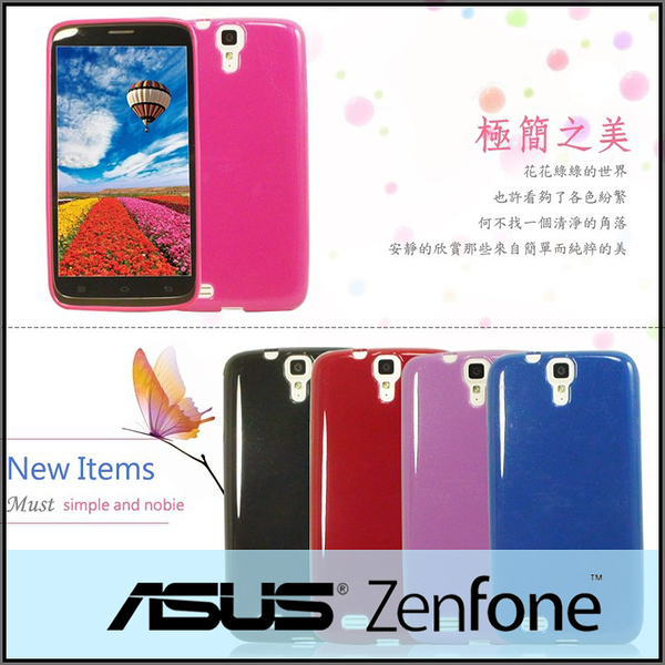 ◎【福利品】ASUS ZenFone 2 ZE500CL Z00D/Deluxe/ZE550ML Z00AD/ZE551ML Z008D 晶鑽系列 保護殼 果凍套 手機殼