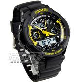 SKMEI 時刻美 潮男時尚腕錶 男錶 黑色 雙顯示 防水手錶 電子錶 運動錶 夜光 SK0931黃黑