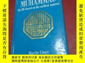 二手書博民逛書店MUHAMMAD:his罕見life based on the