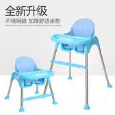 寶寶餐椅多功能寶寶餐桌椅吃飯