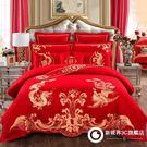 床罩 婚慶床上用品新婚結婚四件套大紅刺繡全棉純棉床單被套4件