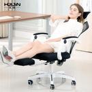 電腦椅子家用遊戲椅可平躺170午休辦公椅子平躺180擱腳網布按摩椅XW
