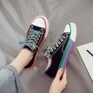 鴛鴦彩虹帆布女鞋百搭2021秋季韓版休閒網紅板鞋學生ins小白潮鞋 寶貝計畫 618狂歡