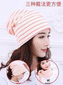 坐月子帽子薄款產后透氣時尚孕婦產婦頭巾 黛尼時尚精品