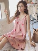 睡裙女夏性感可愛公主莫代爾吊帶睡衣韓版清新學生寬鬆冰絲家居服-ifashion