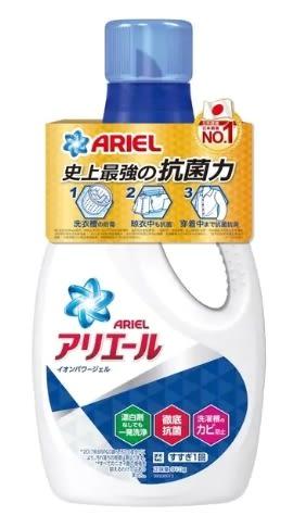 日本 P&G Ariel 超濃縮洗衣精罐裝-原味【910g】超級划算【超商取貨限4罐】