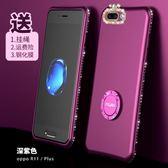 oppor11手機殼女款潮牌r11plus磨砂軟硅膠套R11s奢華水鑽韓國創意