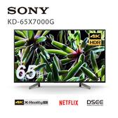 入內特價~SONY 新力【KD-65X7000G】65吋4K HDR連網智慧電視支援youtube.netflix.螢幕鏡射