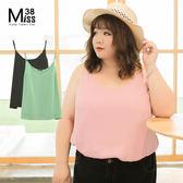 Miss38-(現貨)【A04809】大尺碼吊帶背心 熱銷素面 雪紡 打底內搭 細肩吊帶可調 小可愛-中大尺碼