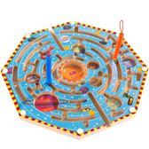 幼兒童磁性迷宮玩具 磁力運筆走球珠子3-4-6歲開發寶寶益智力禮物   琉璃美衣