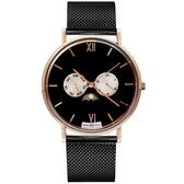 MAX MAX 日象系列輕薄雙眼簡約米蘭錶帶腕錶-黑金 MAS7020-1
