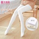 絲襪女秋冬款蘿莉連褲襪舞蹈襪日系白色學生成人大人薄款打底襪子 小山好物