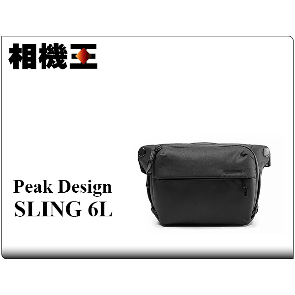 ★相機王★Peak Design Everyday Sling 6L V2 相機包 沉穩黑