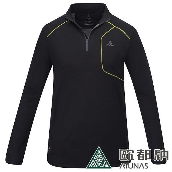 【南紡購物中心】【歐都納】男款抑菌保暖立領內著衣(黑)