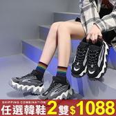任選2雙1088休閒鞋韓版時尚百搭松糕厚底老爹鞋厚底休閒鞋【02S11976】