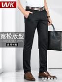 西褲 夏季超薄款休閒褲男士寬鬆直筒黑色西褲男冰絲中年商務彈力褲子男【果果新品】