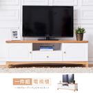 【時尚屋】[VRZ8]北歐生活5尺電視櫃-免運費/免組裝/電視櫃