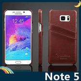 三星 Note 5 N9208 熱定型手機殼 真皮硬殼 高檔荔枝紋 雙插卡 超薄簡約 保護套 手機套 背殼 外殼