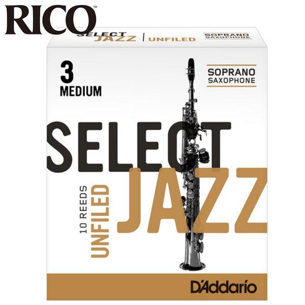 小叮噹的店 - 免運 高音薩克斯風 竹片 美國RICO Select Jazz (10片裝) RS-S10 爵士