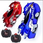 玩具賽車 兒童遙控汽車玩具男孩10歲爬墻車5四驅6充電8賽車12電動7特技7小3【快速出貨八折搶購】