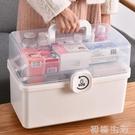 家用醫箱空箱醫藥箱收納盒小急救箱家庭家庭裝箱大容量特大 初語生活