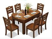 餐桌椅組合全實木1.5米餐桌可伸縮折疊桌圓形飯桌圓桌子8人小戶型家用 萌萌小寵DF