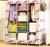 簡易衣柜布藝儲物鋼管加固收納衣櫥組裝現代簡約經濟型收納布衣柜   潮流前線