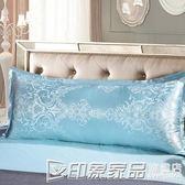 送枕套雙人枕頭枕芯一體枕長款情侶加長加大1.2/1.5/1.8米m提花枕 印象家品