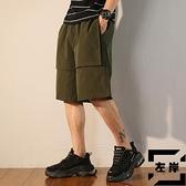 大碼休閒短褲男外穿黑色五分褲夏季運動潮流工裝褲子【左岸男裝】