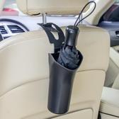 車內雨傘收納防水多功能雨傘置物桶