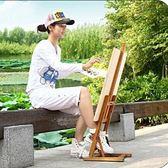 紅櫸木制桌面台式畫架 兒童畫架 素描畫架 油畫架 木質展架畫板架XW 七夕禮物