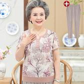 618好康又一發[gogo購]媽媽夏裝套裝中老年人女裝奶奶夏