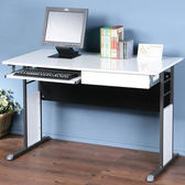 Homelike 巧思辦公桌-亮面烤漆120cm(鍵盤抽屜)桌面:白/桌腳:炫灰/飾