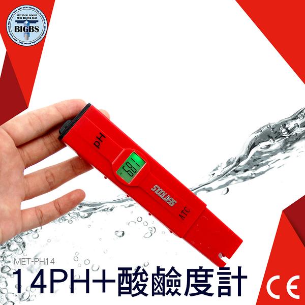 利器五金 0-14pH PH計 測試筆 水質檢測 電極 校正液 酸鹼度傳送器 測量儀器 數位酸鹼度計